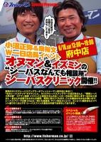 20110529200543.jpg