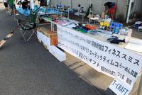 2012_0563.JPG