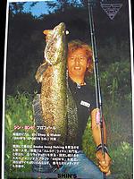 P1000984.JPG