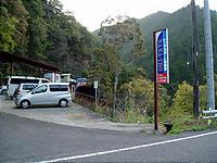 P4200001.JPG