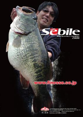 sebile2009-1.jpg